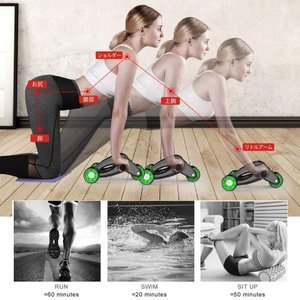 TTMOW最新版 腹筋ローラー,四輪 アブホイール 折りたたみ 超静音 エクササイズローラー 男女兼用 腹部ホイール 初心者 リムーバブル|reap