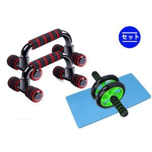 Miars腹筋ローラー プッシュアップバー 腕立て伏せ 筋トレセット 筋肉トレーニング トレーニング器具 肉体改造 腹筋トレーニング 取り付|reap