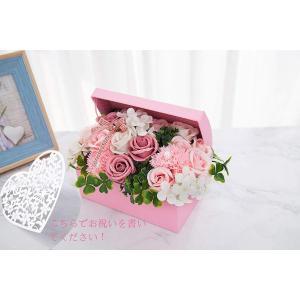 ソープフラワー 創意ジュエリーギフトボックス 誕生日 母の日 記念日 先生の日 バレンタインデー 昇進 転居など最適としてのプレゼント reap