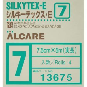 アルケア シルキーテックス・E 粘着性伸縮包帯 13675 7号 4巻|reap