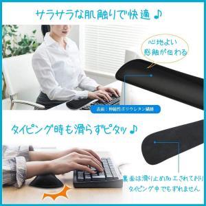 リストレスト, RINGJ キーボード用リストレスト マウスパッド マウス 用 低反発 手首 クッション 疲労減軽リストレスト 腱鞘炎予防|reap