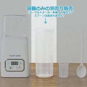 別売り品YGT-4 ヨーグルトメーカー専用容器 1リットルサイズ 別売り容器専用容器のみの販売です。...