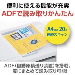 ブラザー プリンター A4 インクジェット複合機 DCP-J978N-W (白モデル/ADF/有線・...