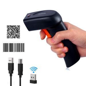 Tera ワイヤレスバーコードリーダー 1次元 2次元シンボルに対応 有線/2.4G無線 液晶読み取り バーコードスキャナ 連続読取 手持ち|reap