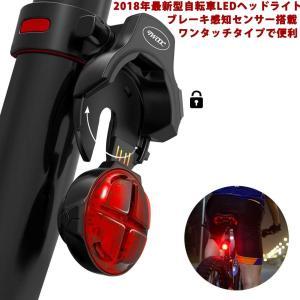PORAXY LED 自転車用 テールライト USB充電式高輝度 LEDテールランプ 防塵防水固定用ホルダー付き ロードバイク マウンテン|reap