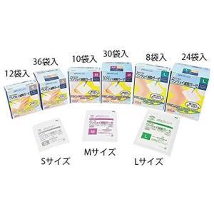 アメジスト ワンウェイ滅菌ガーゼ Mサイズ 10袋入 13826