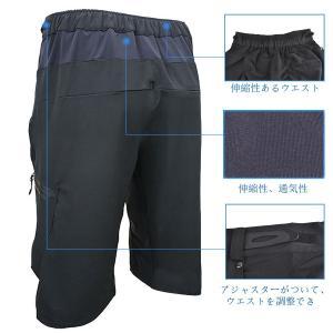 Arsuxeo メンズ サイクルパンツ 吸汗速乾 通気 UVカット 自転車パンツ サイクリングパンツ 2色4サイズ選択可能|reap