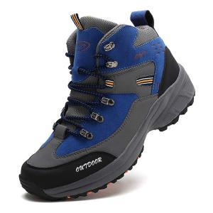 アッション トレッキングシューズ メンズ ハイカット 登山靴 透湿 防水 滑り止め ハイキングシューズ レディース 軽量 キャンプ アウトド|reap