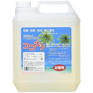 ココナツ洗剤4リットル