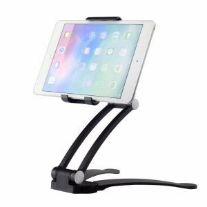 SUNSPOT タブレットスタンド スマホスタンド iPad スタンド 卓上 角度調整可能 360度回転 折りたたみ式 7?12インチ対応|reap