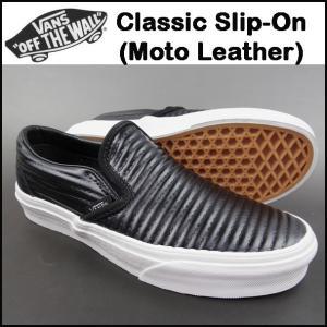 VANS(バンズ)より、人気スニーカー スリッポン CLASSIC SLIP ON(Moto Lea...