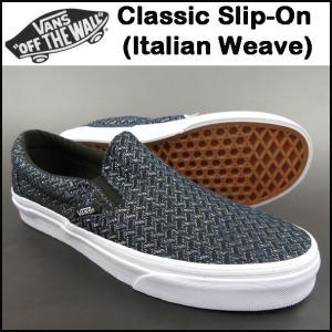 VANS(バンズ)より、人気スニーカー スリッポン CLASSIC SLIP ON(Italian ...