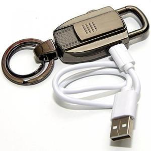 USB ライター搭載 ダブル キーリング キーストラップ キーホルダー 車 鍵 アウトドア 充電 ブラック NS-ZB-8755-BK|rebias