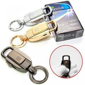 USB ライター搭載 ダブル キーリング キーストラップ キーホルダー 車 鍵 アウトドア 充電 ゴールド NS-ZB-8755-GD|rebias