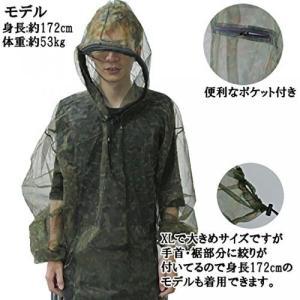 ヘッドカバー 虫除け メッシュ ヤッケ パーカー 簡単 着るだけ 害虫 毒虫 対策 昆虫 釣り NS-MUSHIOUT|rebias