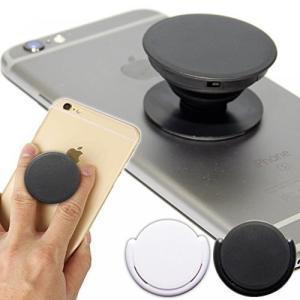 スマートフォン スマホ 落下防止 多機能 リング ポップアップ 車載ホルダー スタンド iPhone アクセサリー ホワイト NS-SMAPOP-WH|rebias