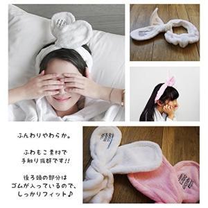 バス用品 うさ耳 ヘアバンド 洗顔 リボン ターバン レディース 女性 ヘアアクセサリー ふわもこ 化粧 お風呂 ピンク NS-USAMIMI-PK|rebias