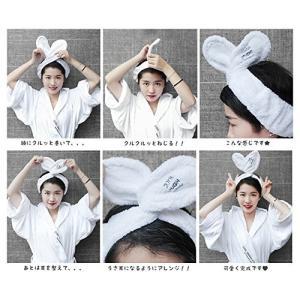 バス用品 うさ耳 ヘアバンド 洗顔 リボン ターバン レディース 女性 ヘアアクセサリー ふわもこ 化粧 お風呂 ホワイト NS-USAMIMI-WH|rebias