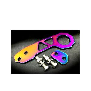 アルミ 牽引 フック 金属 ドレスアップ レーシー デザイン カラーリング 改造 車 汎用 外装|rebias