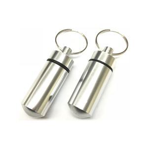 プチ ピルケース アルミ 2個セット 小型 防水 ミニ 携帯 薬入れ パッキン キーホルダー|rebias