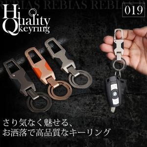 HQ キーリング キーホルダー フック コンビ 鍵 ハイクオリティ アクセサリー プレゼント KEY RING|rebias