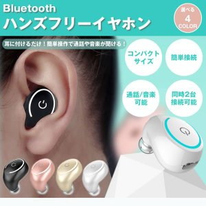 Bluetooth ワイヤレス イヤホン ミクロ イヤフォン iPhone スマホ ハンズフリー 片耳 ヘッドセット ブルートゥース micro|rebias