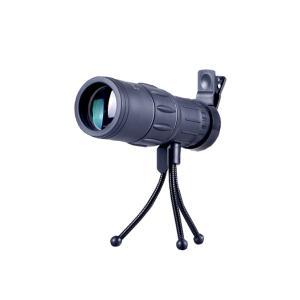 単眼鏡 クリップ スマホレンズ スマホ スマートフォン ズーム スタンド ケース付き レンズ 撮影 カメラレンズ|rebias