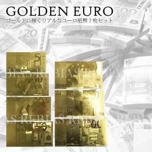 輝く ユーロ 紙幣 7枚セット 札 お財布 イベント 景品 おまじない 風水 雑貨 パーティー 幸運 運勢 アップ|rebias