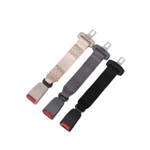 シートベルト 延長ベルト チャイルドシート シートベルト長さ 調整 装着 介護 体格 バックル|rebias