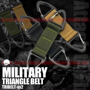 ミリタリー トライアングルベルト サバゲー 装備 固定 ショート カラビナ 2個セット|rebias