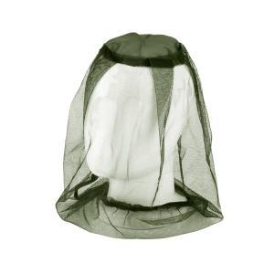 虫よけ 保護 ネット帽 害虫 頭 顔 アウトドア レジャー 網 蚊 ハエ 安全 虫刺され 対策|rebias