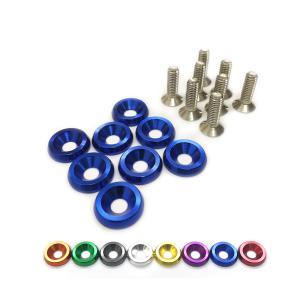 ワッシャー ボルト フェンダーワッシャー 8個 セット アルミ ステンレスボルト 汎用 カスタム fender washer|rebias