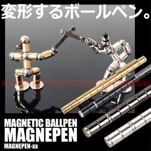 マグネット 多機能 ボールペン 立体パズル 磁石 3Dパズル 玉 マグネットペン スマホ タッチペン|rebias