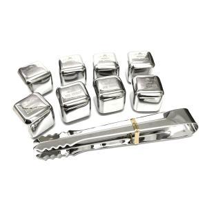 溶けない 氷 アイスキューブ ステンレス 8個セット COLD MAGIC 冷却 金属 トング付|rebias