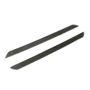 ステップガード プレート カーボン調 カバー 立体ステッカー 汎用 サイドステップ ドア 傷 保護 防止 58cm 内装|rebias