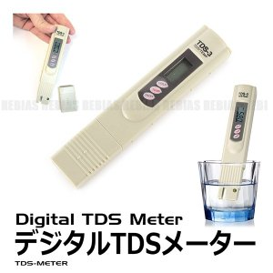 TDS メーター 水質テスター 浄水器 性能確認 水の不純物を測定 テスト デジタルLCD 水道水 チェッカー rebias