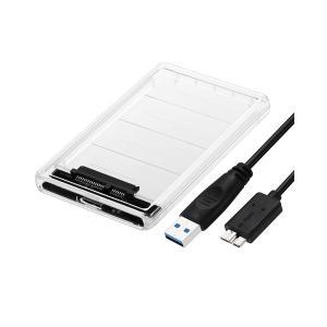 ポータブル SSD スケルトン ケース 透明 2.5インチ USB 3.0 2TB対応 外付け|rebias