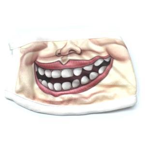 笑撃のマスク カオス 喜 怒 哀 楽 罰ゲーム コスプレ 恐怖 笑い イベント パーティー|rebias