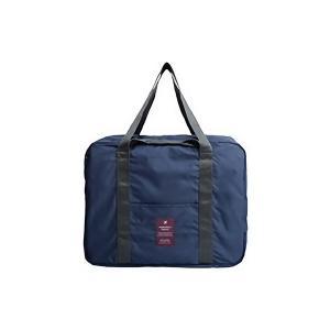 大容量 バッグ 旅行 トラベルチェンジバッグ 洗面用具 コスメ 雑貨 衣類 収納 便利|rebias