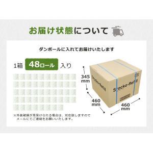 StockoRefill 48R入 108mm幅 170m巻 個包装 芯なし 太穴 シングルトイレットペーパー|rebirth-inc|04