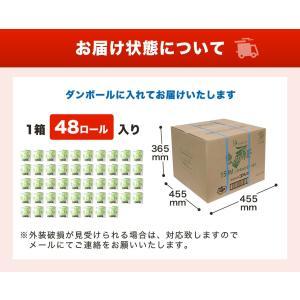良い紙ワンタッチコアレス114mm幅 150m巻 個包装 芯なし 太穴 シングルトイレットペーパー rebirth-inc 04