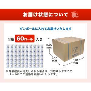 良い紙業務用コアレス108mm幅 130m巻 個包装 芯なし 太穴 シングルトイレットペーパー|rebirth-inc|04