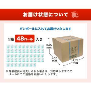 良い紙業務用コアレス108mm幅 150m巻 個包装 芯なし 太穴 シングルトイレットペーパー rebirth-inc 04