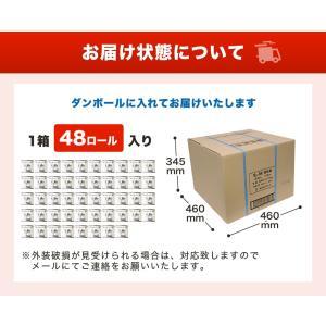 良い紙業務用コアレス108mm幅 170m巻 個包装 芯なし 太穴 シングルトイレットペーパー|rebirth-inc|04