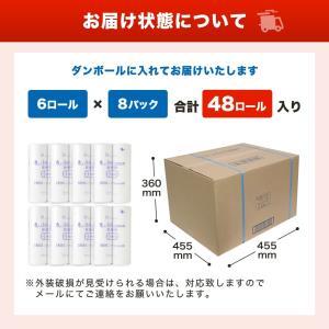 良い紙ワンタッチコアレス180m 細芯穴 芯なし 6R 8パック トイレットペーパー rebirth-inc 04