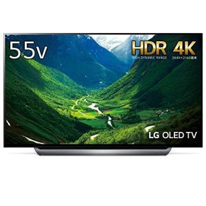 (中古品) LG 55V型 有機EL テレビ OLED55C8PJA 4K ドルビービジョン対応 ド...
