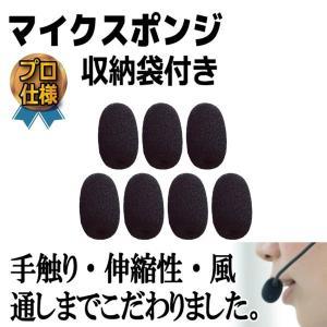 ★★Yahoo!ショッピングランキング常連用品★★  長い間マイクスポンジを研究開発している製品です...