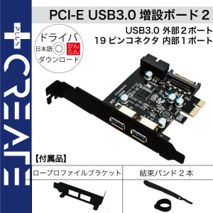 金メッキ 2ポートUSB3.0増設ボード USB 増設 自作 PC UASP対応 内部ポート付 PC...