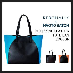 ネオプレンレザー トートバッグ/バッグ カバン 鞄 耐熱 耐寒 クッション性 軽量 A4 メンズ レディース プレゼント 正規品|rebonallyshop