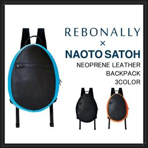 ネオプレンレザー バックパック/リュック ショルダー バッグ カバン 鞄 耐熱 耐寒 クッション性 軽量 メンズ レディース プレゼント 正規品|rebonallyshop